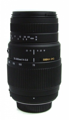 Used Sigma 70-300mm F4-5.6 DG Macro Nikon Fit